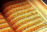 Essential Information about Quran.